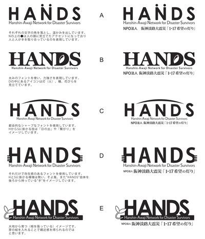 Logo_hands_2